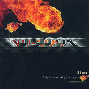 Nu-Look - Live Vol.5 - Why do you say you love me?